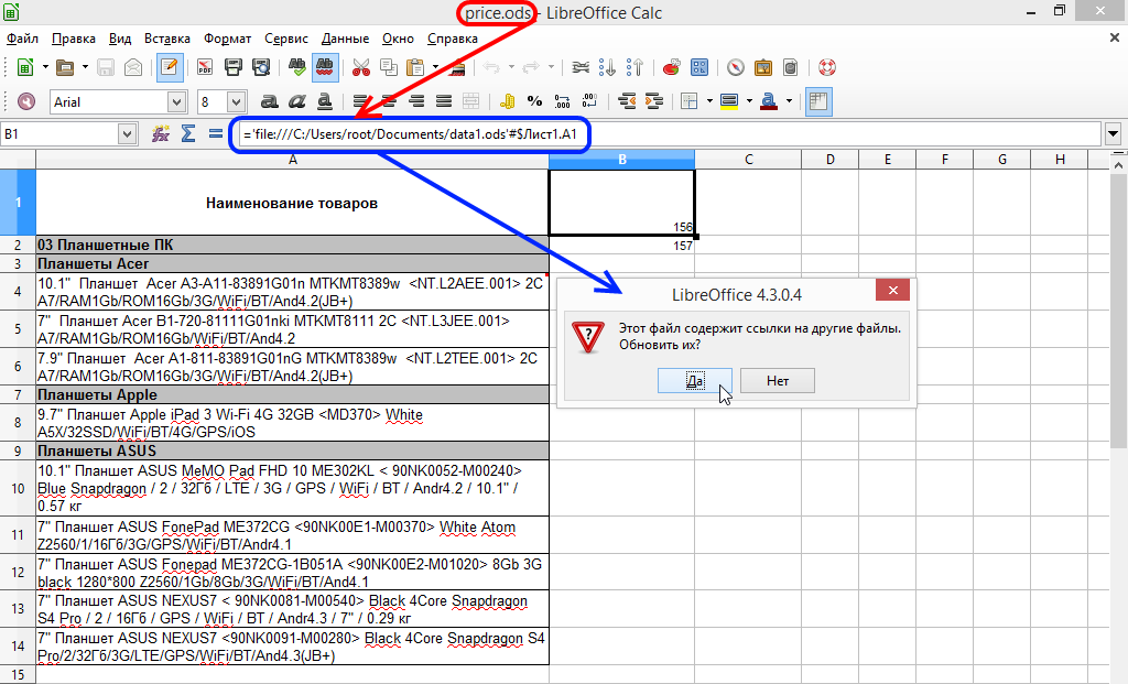 how to tell if excel file is openxml or xlsx