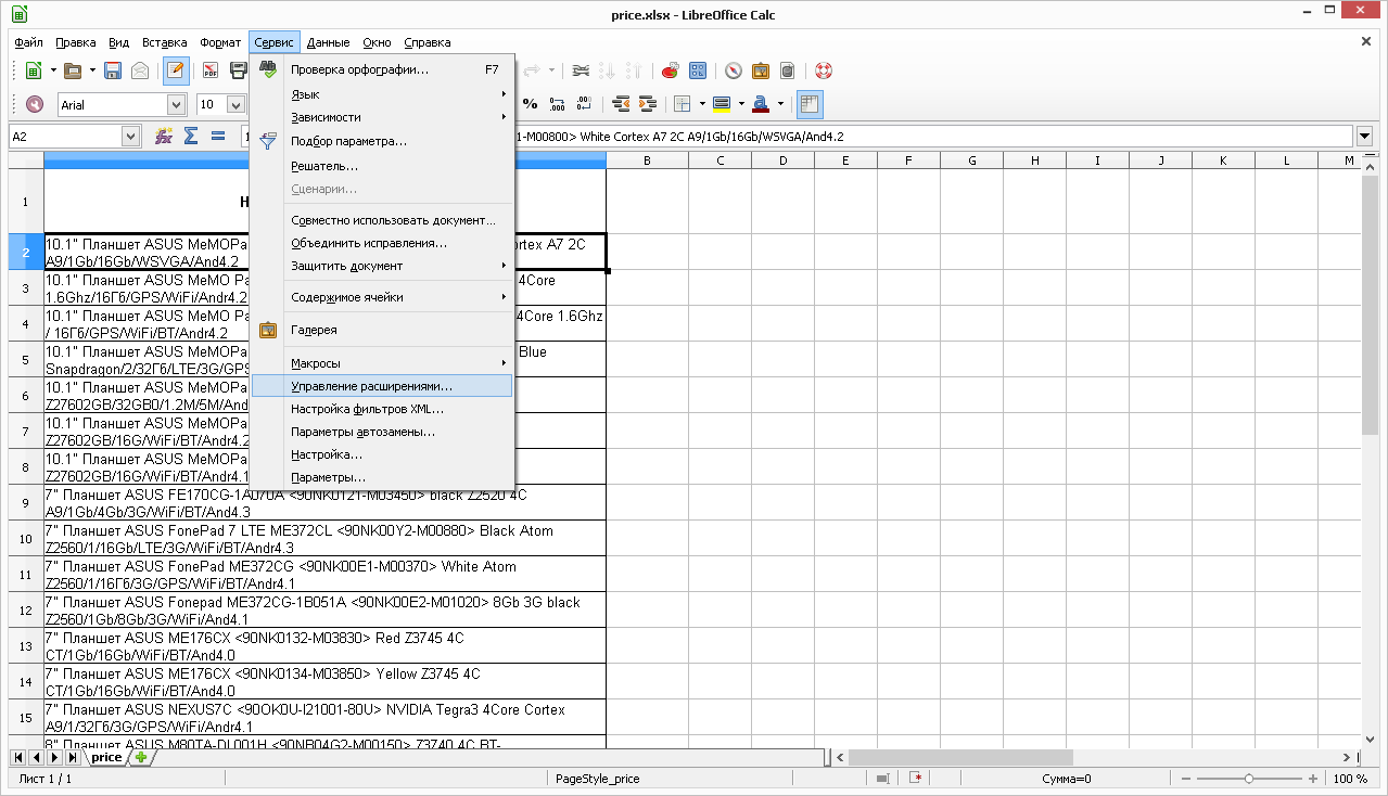 Calc: Работа с WinAPI - Не поддерживается