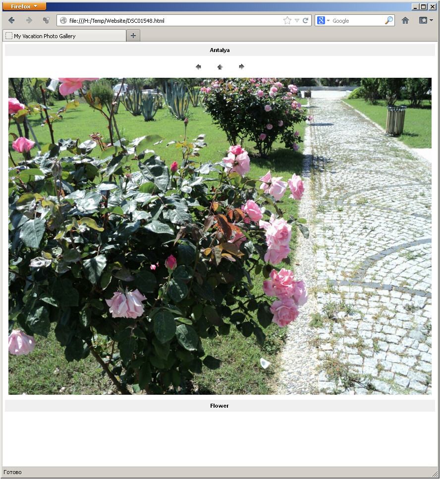 How to make photo album gallery on website with thumbnails for 100th window full album